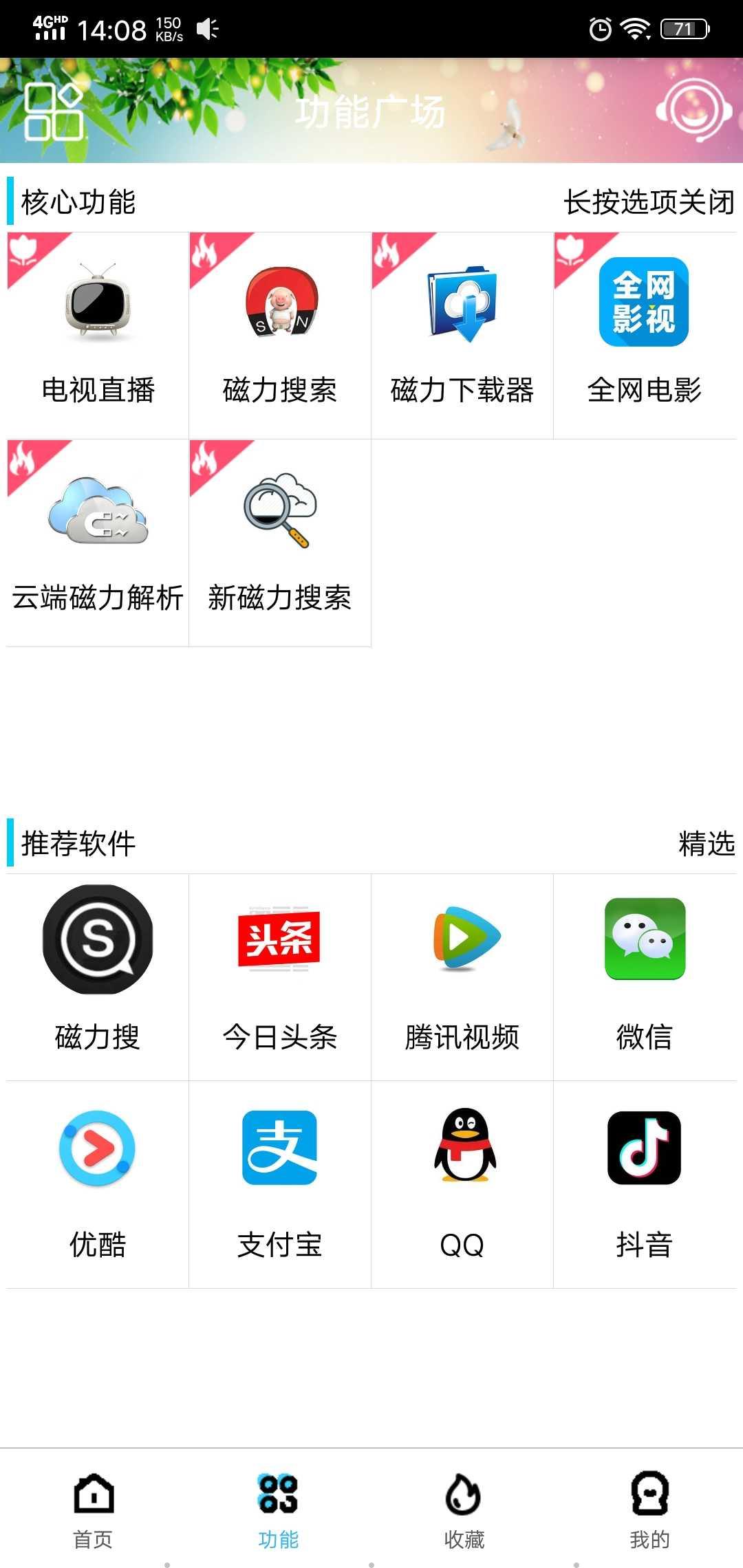 Screenshot_20200401_140825