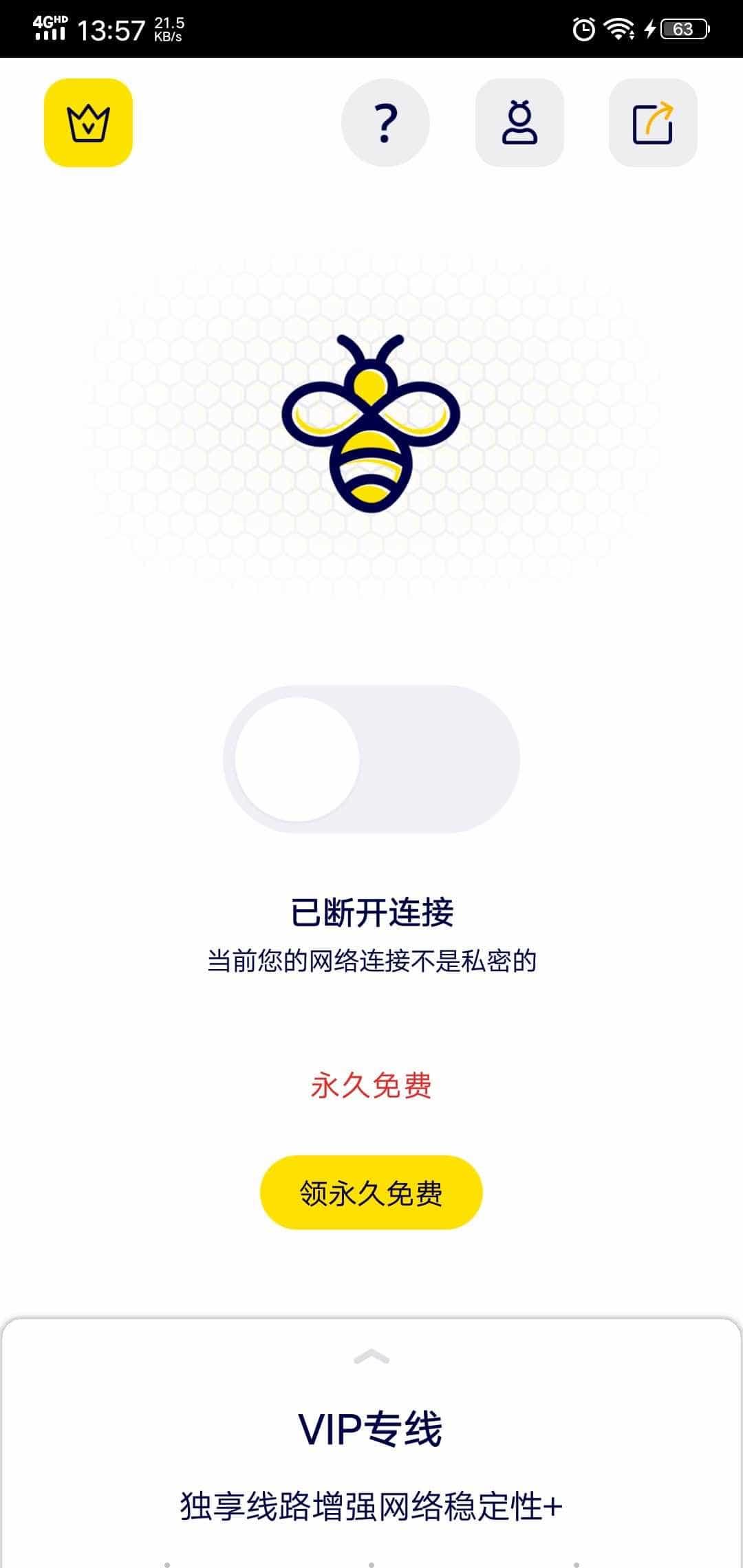 Screenshot_20200401_135706